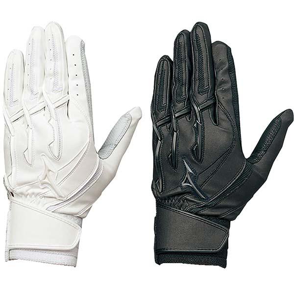 ミズノ プロ  学生対応 両手組 バッティング手袋 シリコンパワーアーク I+ 1EJEH100