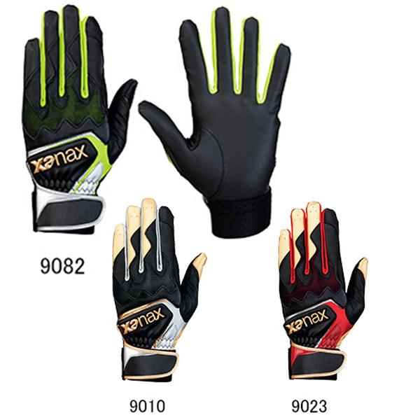 特別価格 xanax ザナックス バッティング手袋 両手 BBG-82 xan17ss