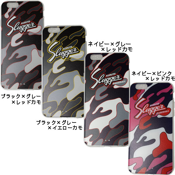 限定 久保田スラッガー iPhone6/6s ケース カモフラ LT15-UIP