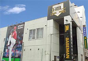 ベースマン立川店