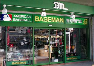 http://www.baseman.co.jp/client_info/BASEMAN/view/userweb/images/store/kashiwa_photo.jpg?timestamp=1369715770000