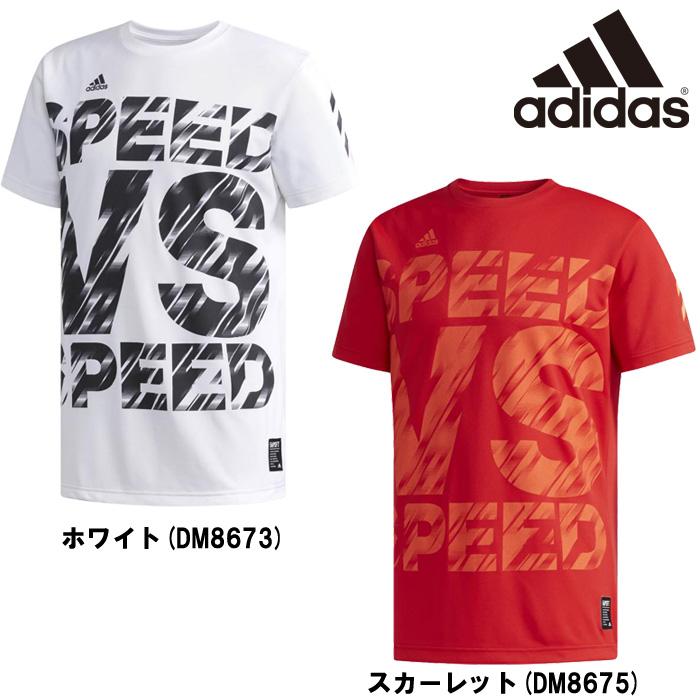 アディダス adidas tシャツ 半袖 ビッグロゴ 5t speed vs speed t fkl10